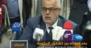 قناة الجزيرة تفضح اسرار خطيرة حول سبب طرد الملك لبنكيران من الحكومة المغربية 2017.