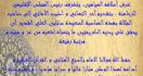 PROVINCE RHAMNA1