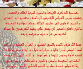 PROVINCE RHAMNA2