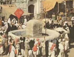 صور نادرة لموسم الحج في مكة المُكرمة قبل 64 عاماً.