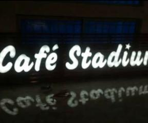 CAFE STADIUM