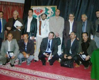 صورة من الأرشيف : عبد الله ساعف و بنسالم حميش و نورالدين أفاية بابن جرير.