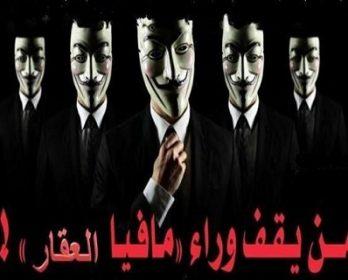 العقارات النائمة بابن جرير!!!